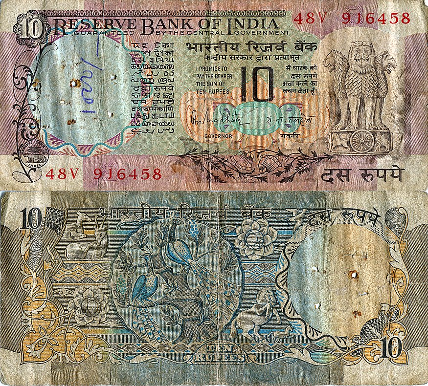 India 10 Rupee 1981 ba... Indian Rupees Coins 1000