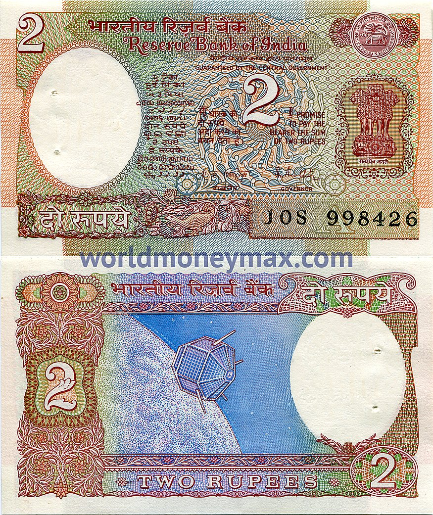 India 2 Rupee 1987 ban... Indian Rupees Coins 1000