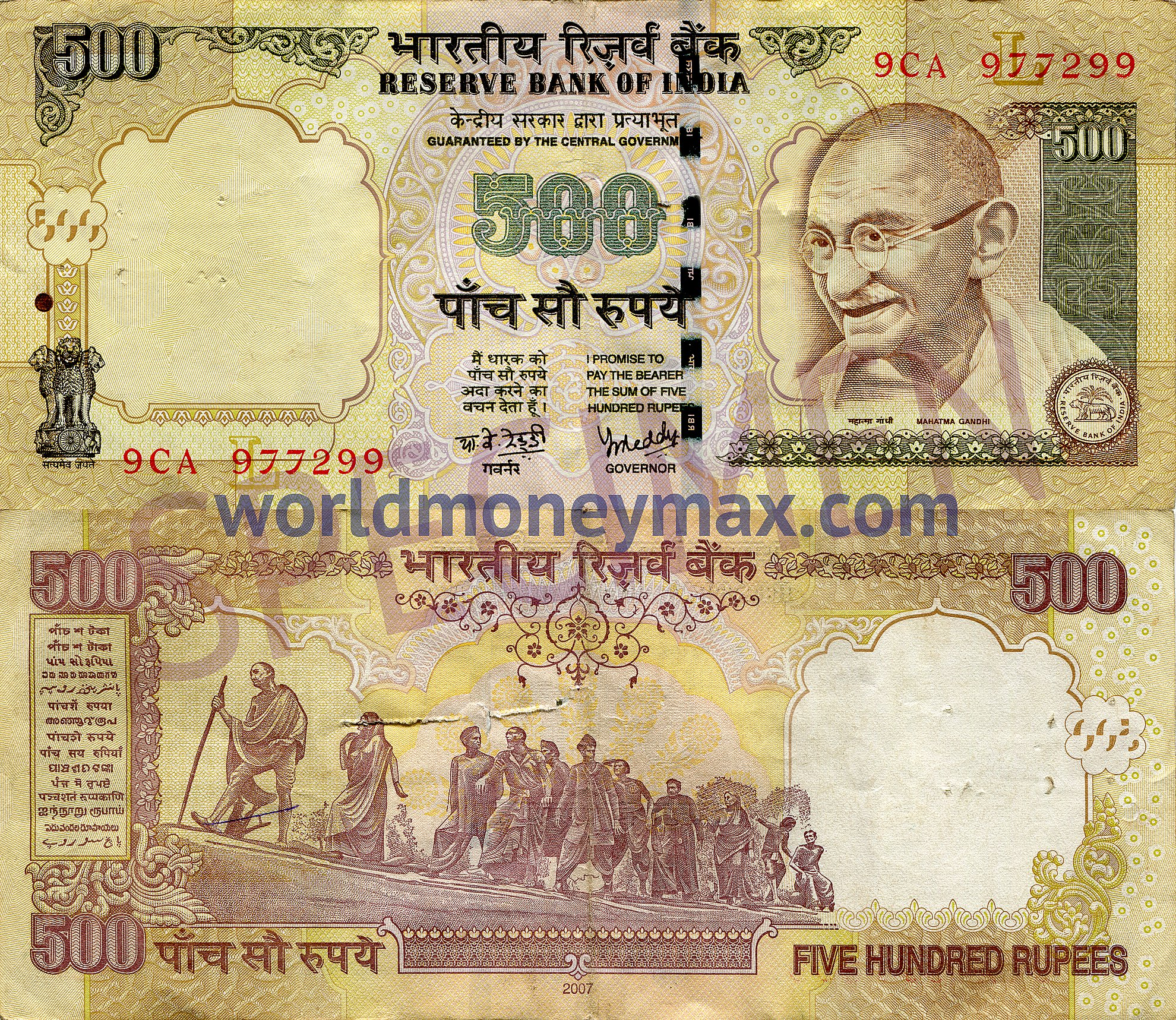decling a value of indian rupee The indian rupee is inching close to the rs70 mark against the dollar, battered by global economic turmoil on aug 13, it closed the day at rs6993, its weakest everthe 156% decline was also.