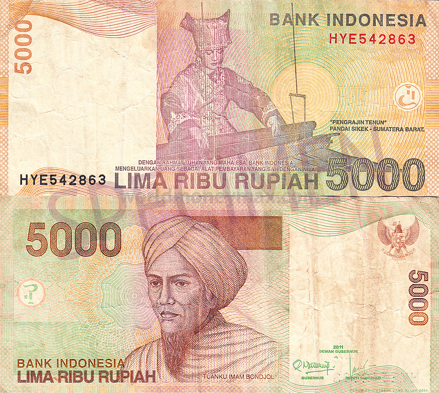 Home Banknote Catalog Asia Indonesia 5000 Rupiah 2017 Republic Of