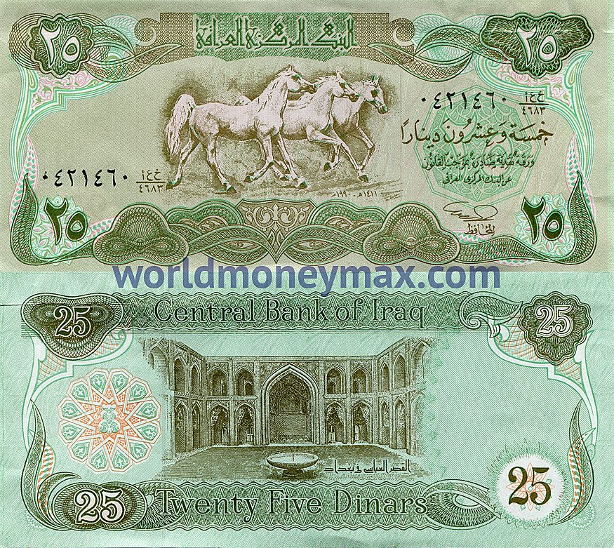 25 Dinar 1990 Republic Of Iraq