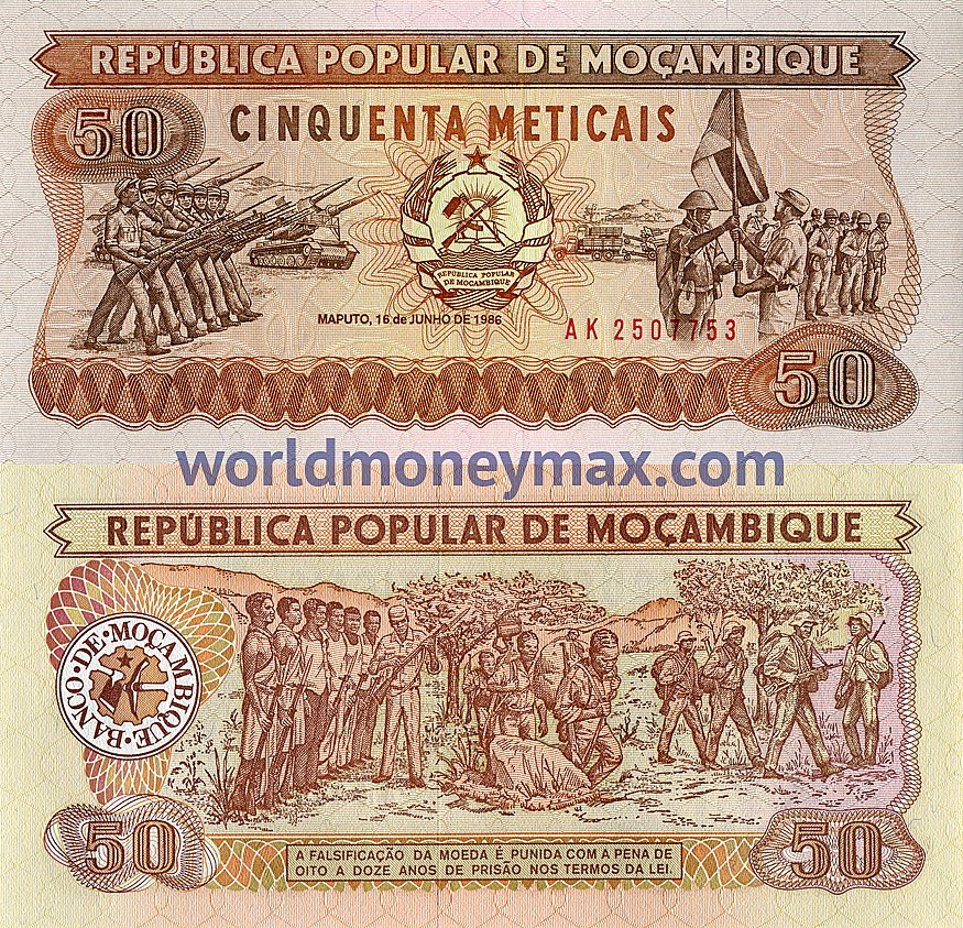 WorldMoneyMax.com :: Mozambique 50 Metical 1986 banknote ...