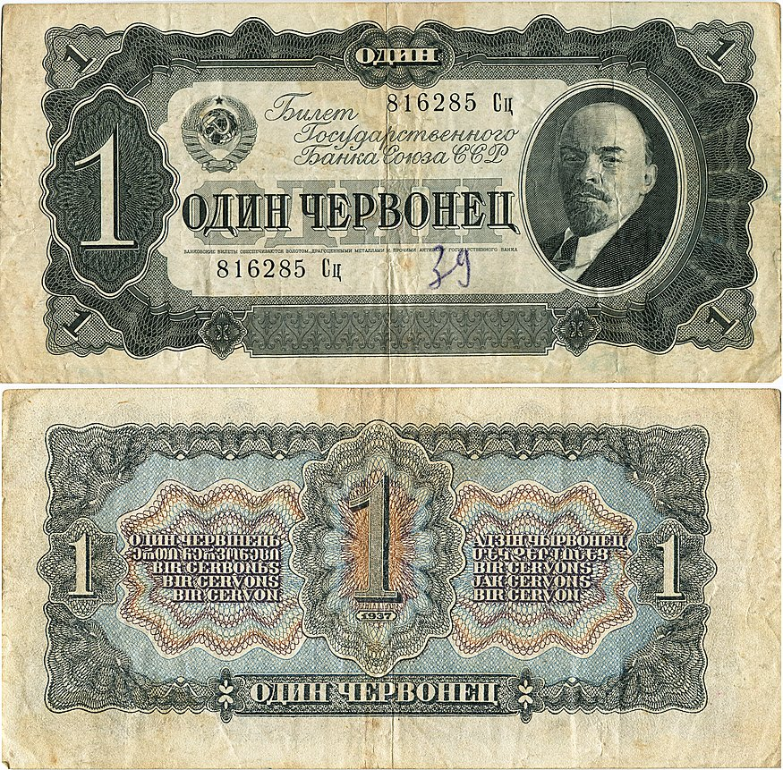 the trade and currency of russia Currency regulation in the russian federation 51 basic concepts the currency regulation system of the russian federation is based on the assumption that certain currency operations stipulated by the central bank of the russian federation may only be carried out with the possession of a licence obtained from the central bank.