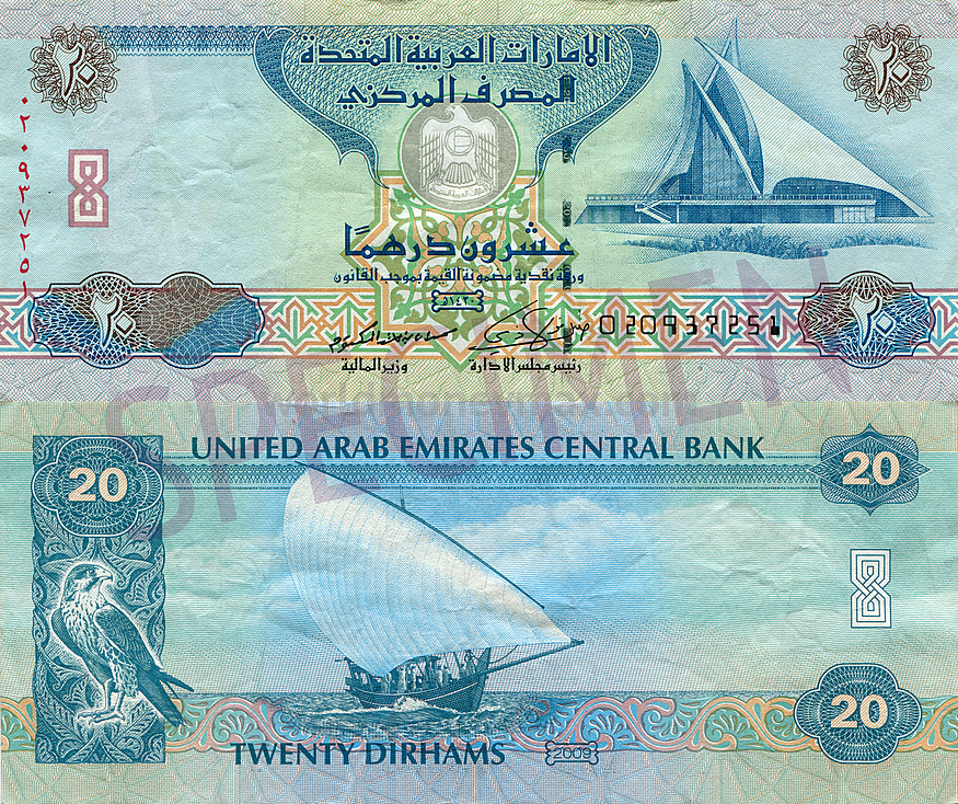 United Arab EmiratesUae Dirham 20