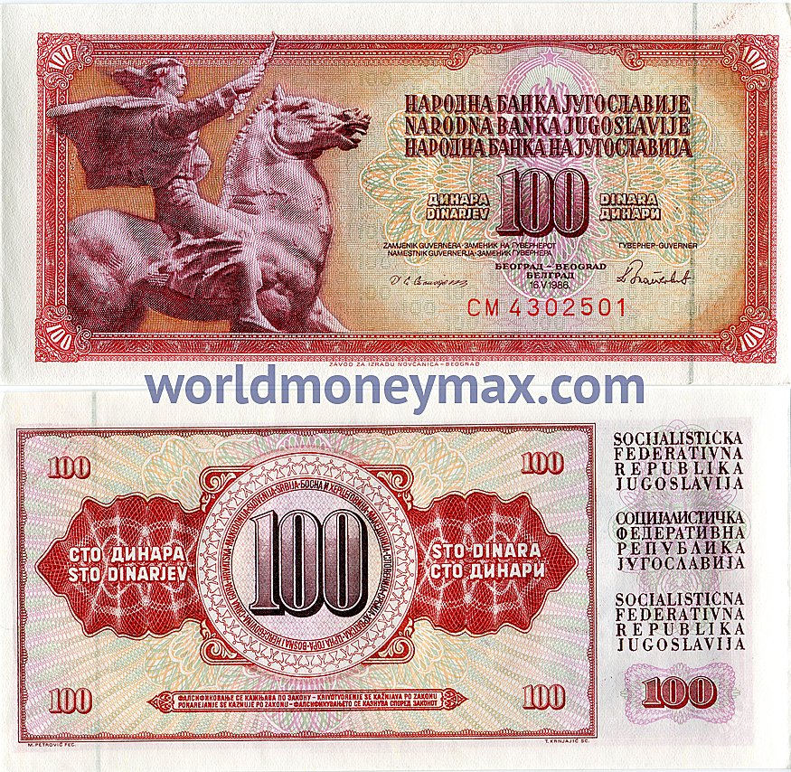 Paper money catalog :: WorldMoneyMax.com Paper money by Currency ...