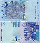 Banknote Malaysia 1 Ringgit 2000