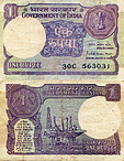 Banknote India 1 Rupee 1985