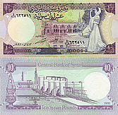 Banknote Syrian 10 Pound 1991