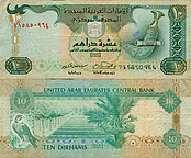 Banknote United Arab Emirates 10 Dirham 2007