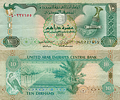 Banknote United Arab Emirates 10 Dirham 2009