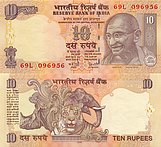 Banknote India 10 Rupee 2008