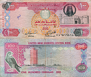 Banknote United Arab Emirates 100 Dirham 2008