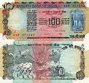 Banknote India 100 Rupee 1979