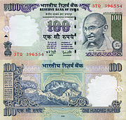 Banknote India 100 Rupee 2008