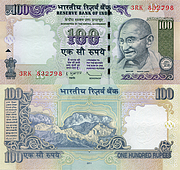 Banknote India 100 Rupee 2011