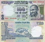 Banknote India 100 Rupee 2012