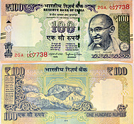 Banknote India 100 Rupee 2016
