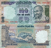 Banknote India 100 Rupee 2009