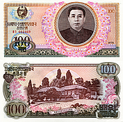 Banknote North Korea 100 Won 1978