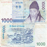 Banknote South Korea 1000 Won 2006