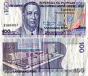 Banknote Philippines 100 Peso 1997