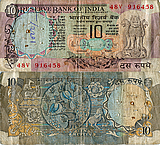 Banknote India 10 Rupee 1981