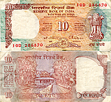 Banknote India 10 Rupee 1983