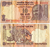 Banknote India 10 Rupee 1996