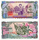 Banknote North Korea 1 Won 1978