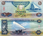 Banknote United Arab Emirates 20 Dirham 2009