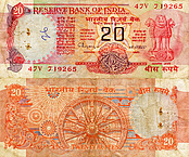 Banknote India 20 Rupee 1983