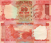 Banknote India 20 Rupee 2011