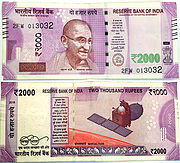 Banknote India 2000 Rupee 2016