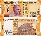 Banknote India 200 Rupee 2017
