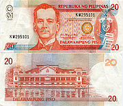 Banknote Philippines 20 Peso 2009