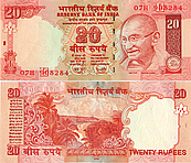 Banknote India 20 Rupee 2008