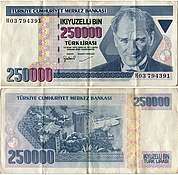 Banknote Turkey 250000 Lira 1998