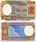 Banknote India 2 Rupee 1987