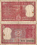 Banknote India 2 Rupee 1988