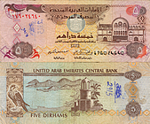 Banknote United Arab Emirates 5 Dirham 2001