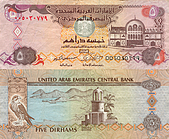 Banknote United Arab Emirates 5 Dirham 2009