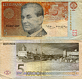 Banknote Estonia 5 Kroon 1995