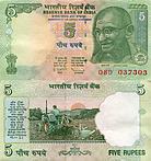 Banknote India 5 Rupee 2011