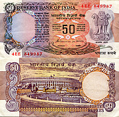 Banknote India 50 Rupee 1983