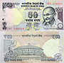 Banknote India 50 Rupee 2012