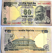 Banknote India 50 Rupee 2016