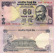 Banknote India 50 Rupee 2011