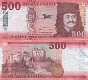 Banknote Hungary 500 Forint 2018