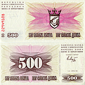 Banknote Bosnia And Herzegovina 500 Dinar 1992