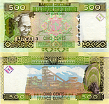 Banknote Guinea 500 Franc 2006